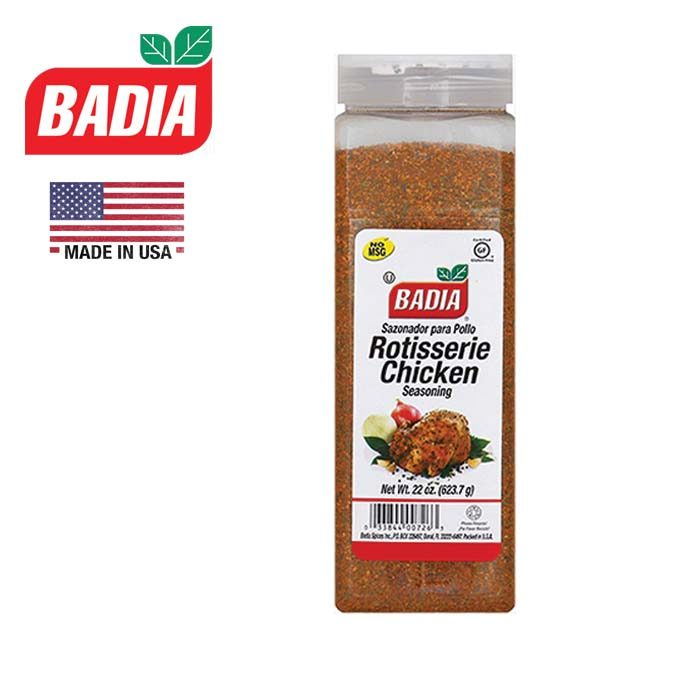 Rotisserie Seasoning 623g